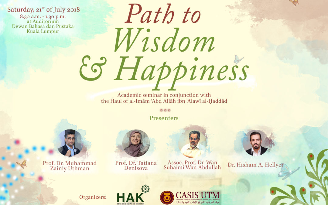 Seminar on Path to Wisdom and Happiness