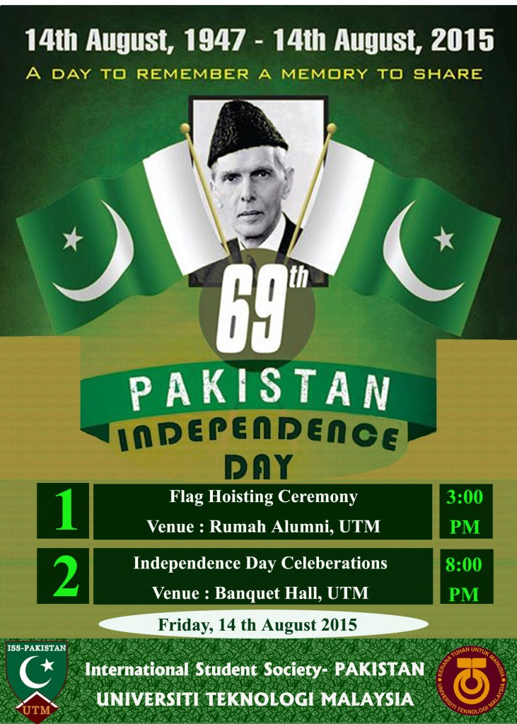 69th independence day posters / Vaah life ho toh aisi movie
