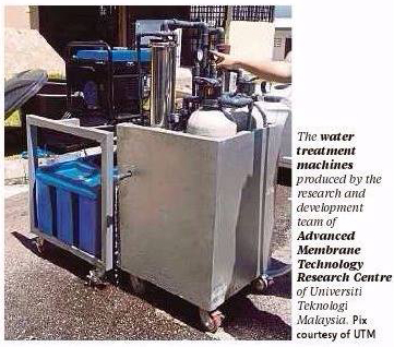 nst water treatment
